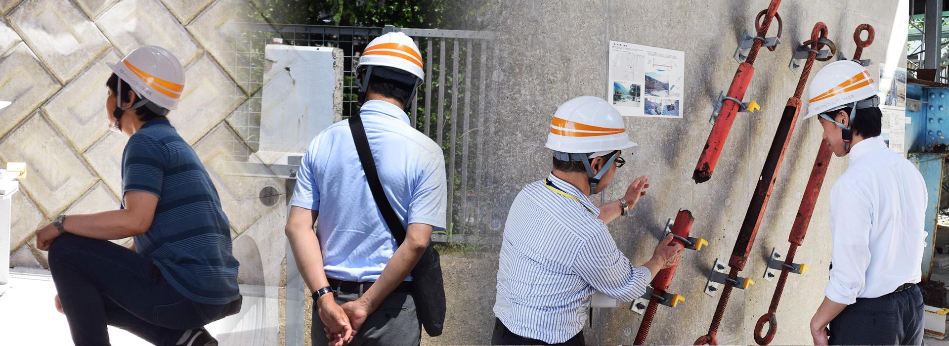 名古屋大学大学 橋梁長寿命化推進室
